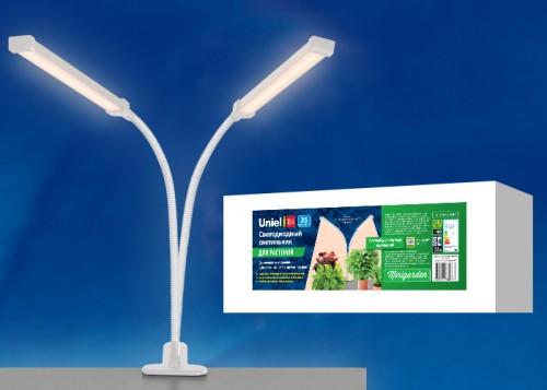 Светодиодный светильник для растений 16Вт на прищепке Белый