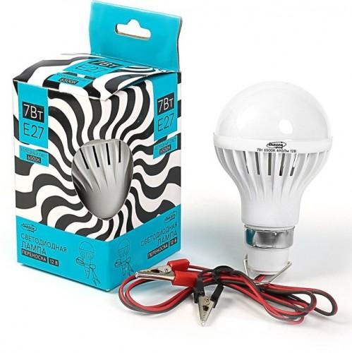 Низковольтная светодиодная лампа 12Вольт 7Вт с подвесом